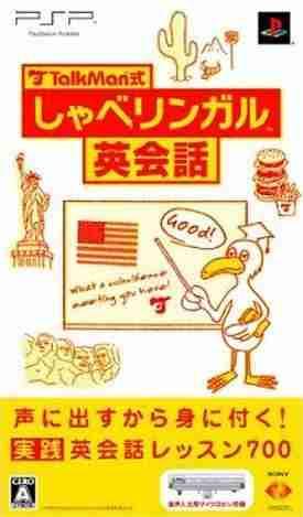 Descargar Talkman Shabelingal Eikaiwa For Kids Microphone Doukonban [JPN] por Torrent